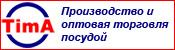 frmwrk_tima_logo_1.jpg